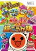 【中古】太鼓の達人Wii超ごうか版/Wii【中古】afb
