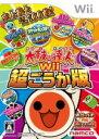 【中古】 太鼓の達人Wii 超ごうか版(ソフト単品版) /Wii 【中古】afb