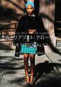 【中古】 サルトリアリスト:クローサー ファッション・ストリートスナップ・ショウケース /スコットシューマン【著…