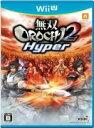 【中古】 無双OROCHI2 Hyper /WiiU 【中古】afb