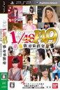 【中古】 AKB1/149 恋愛総選挙 <初回限定生産版 超豪華誰得BOX> /PSP 【中古】afb