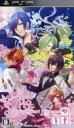 【中古】 Glass Heart Princess(限定版) /PSP 【中古】afb