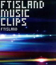 【中古】 FTISLAND MUSIC CLIPS(Blu−ray Disc) /FTISLAND 【中古】afb