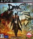 【中古】 DmC Devil May Cry /PS3 【中古】afb