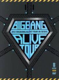 【中古】 2012 BIGBANG ALIVE TOUR IN SEOUL /BIGBANG 【中古】afb