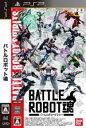 【中古】 バトルロボット魂 /PSP 【中古】afb