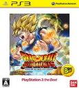【中古】 ドラゴンボール アルティメットブラスト PlayStation3 the Best /PS3 【中古】afb