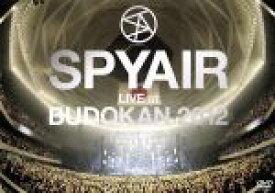 【中古】 SPYAIR LIVE at 武道館 2012 /SPYAIR 【中古】afb