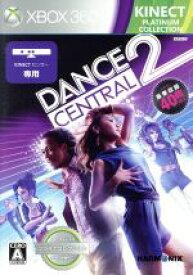 【中古】 Dance Central 2 Xbox360 プラチナコレクション /Xbox360 【中古】afb