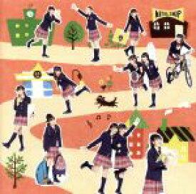 【中古】 さくら学院 2012年度 〜My Generation〜(初回限定ら盤)(DVD付) /さくら学院 【中古】afb