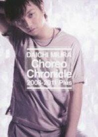 【中古】 Choreo Chronicle 2008−2011 Plus /三浦大知 【中古】afb