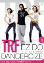 【中古】 TRF EZ DO DANCERCIZE DISC3 BOY MEETS GIRL 下半身集中プログラム /TRF 【中古】afb