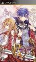 【中古】 Princess Arthur /PSP 【中古】afb