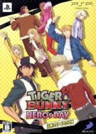 【中古】 TIGER & BUNNY 〜HERO'S DAY〜 <LIMITED EDITION> /PSP 【中古】afb