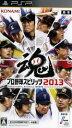 【中古】 プロ野球スピリッツ2013 /PSP 【中古】afb