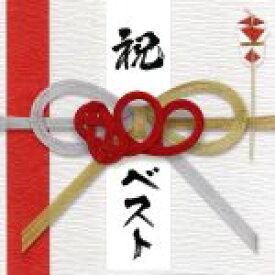 【中古】 800BEST−simple is the BEST!!− /MONGOL800 【中古】afb