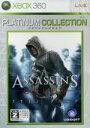 【中古】 アサシン クリード Xbox 360 プラチナコレクション /Xbox360 【中古】afb