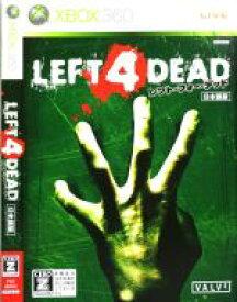 【中古】 レフト 4 デッド /Xbox360 【中古】afb