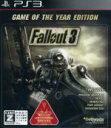 【中古】 Fallout 3:Game of the Year Edition /PS3 【中古】afb