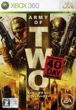 【中古】 アーミー オブ ツー:The 40th Day /Xbox360 【中古】afb