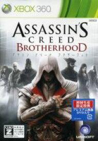 【中古】 アサシン クリード ブラザーフッド /Xbox360 【中古】afb
