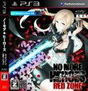 【中古】 NO MORE HEROES RED ZONE Edition /PS3 【中古】afb