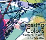 【中古】 Crossing Colors /徳田雄一郎RALYZZ DIG,Yuichiro Tokuda(as、Sopranino Sax、vo),鈴木直人(g) 【中古】afb