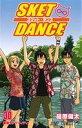【中古】 SKET DANCE(30) ジャンプC/篠原健太(著者) 【中古】afb