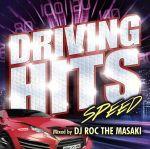 【中古】 DRIVING HITS−SPEED−Mixed by DJ ROC THE MASAKI /(オムニバス) 【中古】afb