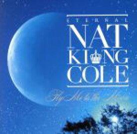 【中古】 永遠のナット・キング・コール(SHM−CD) /ナット・キング・コール 【中古】afb