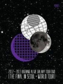 【中古】 2012〜2013 BIGBANG ALIVE GALAXY TOUR DVD[THE FINAL IN SEOUL&WORLD TOUR](初回生産 【中古】afb