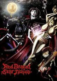 【中古】 Red Dracul Scar Tissue 01(タワーレコード限定) /Red Dracul Scar Tissue 【中古】afb