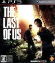 【中古】 The Last of Us (ラスト・オブ・アス) /PS3 【中古】afb