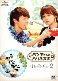 【中古】 パンダさんとハリネズミ DVD−SET2 /ドンヘ,ユン・スンア,チェ・ジニョク 【中古】afb