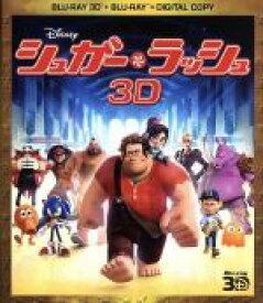 【中古】 シュガー・ラッシュ 3Dスーパー・セット(Blu−ray Disc) /(ディズニー) 【中古】afb