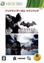 【中古】 バットマン アーカム <ツインパック> /Xbox360 【中古】afb