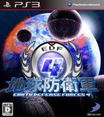 【中古】 地球防衛軍4 /PS3 【中古】afb