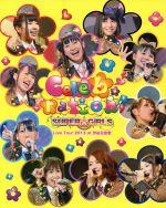 【中古】 SUPER☆GiRLS Live Tour 2013〜Celebration〜at 渋谷公会堂(Blu−ray Disc) /SUPER☆GiRLS 【中古】afb