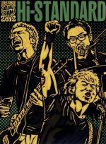 【中古】 Live at TOHOKU AIR JAM 2012 /Hi−STANDARD 【中古】afb
