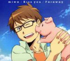 【中古】 銀の匙 Silver Spoon:Kiss you/Faraway(期間生産限定アニメ盤) /miwa 【中古】afb