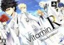 【中古】 VitaminR <Limited Edition> /PSP 【中古】afb