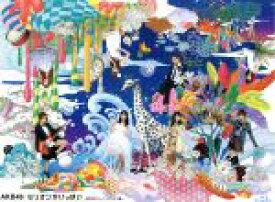 【中古】 ミリオンがいっぱい〜AKB48ミュージックビデオ集〜スペシャルBOX(Blu−ray Disc) /AKB48 【中古】afb