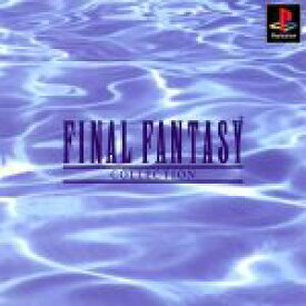 【中古】 FINAL FANTASY COLLECTION /PS 【中古】afb