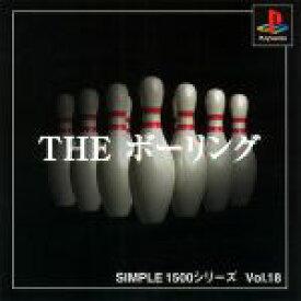 【中古】 THE ボーリング SIMPLE 1500シリーズVOL.18 /PS 【中古】afb