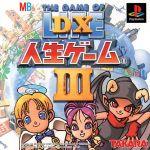 【中古】 DX人生ゲームIII /PS 【中古】afb