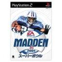 【中古】 マッデン NFL スーパーボウル2001 /PS2 【中古】afb
