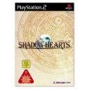 【中古】 シャドウハーツ SHADOW HEARTS /PS2 【中古】afb