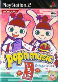 【中古】 ポップンミュージック12 いろは /PS2 【中古】afb