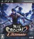 【中古】 無双OROCHI2 Ultimate /PS3 【中古】afb