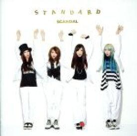 【中古】 STANDARD /SCANDAL 【中古】afb